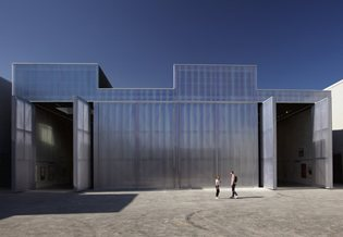 Concrete, OMA's first completed project in the United Arab Emirates, opens at Alserkal Avenue