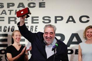 Awards of the Biennale Architettura 2018