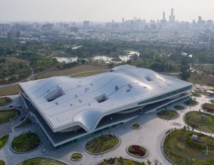 Taiwan opens world's largest Performing Arts Centre under one roof