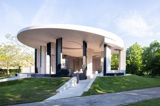 Serpentine Pavilion 2021 by Counterspace to open on 11 June 2021