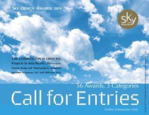 Sky Design Awards 2019 - Call for Entries