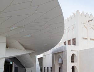 National Museum of Qatar opens to public